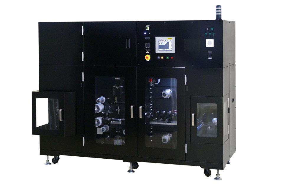 超音波開繊・含浸装置(Ultrasonic opening and  impregnation machine)