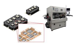 P-030 【注目】IGBTモジュール超音波接合装置